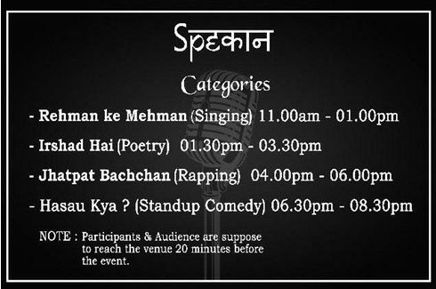 SPEकान - First Open Mic Event By Valia College Of Commerce & Arts